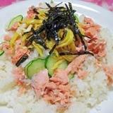 ごまときゅうり☆まぜまぜ鮭ちらし寿司~♪