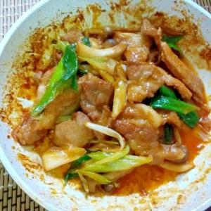 豚肉の韓国コチュジャン焼き肉風レシピ♪