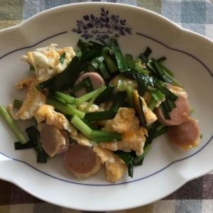 魚肉ソーセージとニラの卵炒め