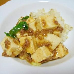 簡単!熱々 美味しいマーボ豆腐丼♪