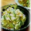 里芋が美味しい☆ポテトサラダ