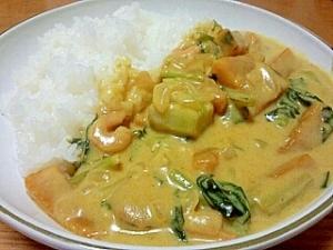 小松菜入りde栄養満点◎シーフードのイエローカレー