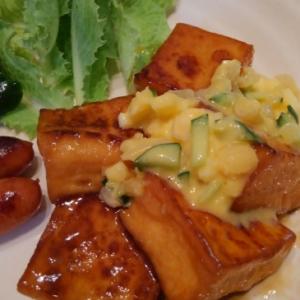 チキン南蛮?いいえ、厚揚げでヘルシー豆腐南蛮です。