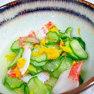 秋~菊の酢の物