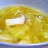 エリンギとレタスのスープ