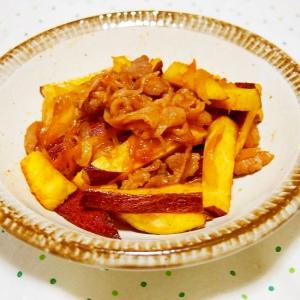 さつま芋のコチュジャン炒め