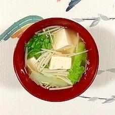 しろ菜、木綿豆腐、えのきのお味噌汁