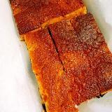 むっちり触感♡プルーンのイーストケーキ