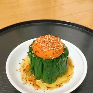 ◆いつもの肴◆ニラのおひたし韓国風◆元気が出る♪◆
