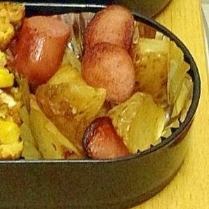お弁当に♪簡単ウィンナーポテト☆