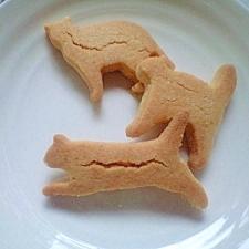 ホットケーキミックスとサラダ油で!型抜きクッキー