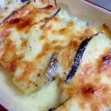 省エネ!魚焼きグリルでナスとトマトのチーズ焼き