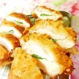 鶏胸肉de❤大葉とチーズのチキンカツ❤