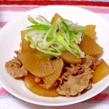 簡単☆豚肉と大根の炒め煮