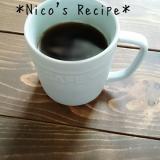 おうちカフェ♪簡単水出しコーヒー