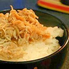簡単あら美味しい(*^_^*)しらすのスダチ醤油丼