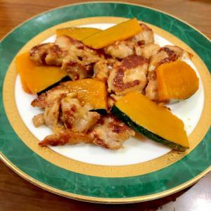鶏肉とかぼちゃのニンニクバター醤油焼き