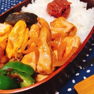 【お弁当に!】鶏むね肉のやわらかケチャップ炒め