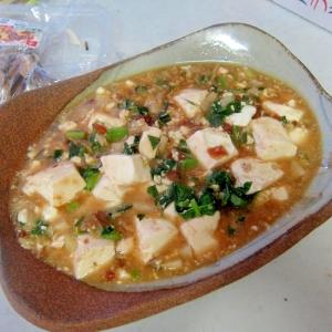 筍挽き肉麻婆豆腐