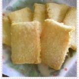 袋で生地作り 昔からの定番 ココナッツサブレ