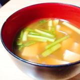 豆腐とせりのみそ汁