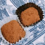 チョコっとヘルシー豆腐でトリュフ