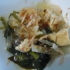 ほうれんそうと厚揚げの柚子昆布茶煮