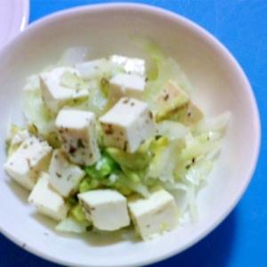 バジル塩豆腐