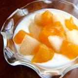 保存果物でヨーグルト♪あんぽ柿&冷凍洋梨