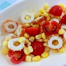 トマトとちくわとコーンの大人のサラダ♪