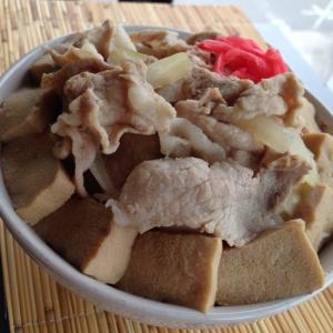 高野豆腐と豚こま肉丼♪