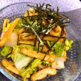 サクサクお揚げとしろ菜の韓国風サラダ