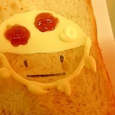 食パンにキイコドモダケ♪