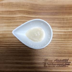 離乳食初期 レンジで簡単 〜お麩のトロトロ〜