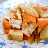 にんじん、ゴボウ、高野豆腐のやわらか煮