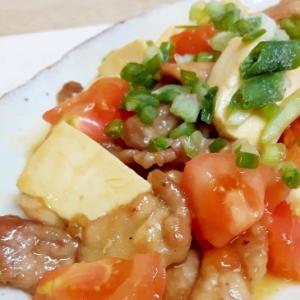 トマト入り肉豆腐