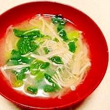 毎日のお味噌汁111杯目*菜花とエノキ茸