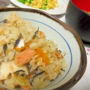 簡単おいしい☆塩鮭の炊き込みご飯