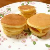 ホットケーキミックスで作るミニカスタードサンド