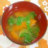 かぼちゃ・ほうれん草の味噌汁
