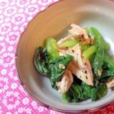 鶏ささみと小松菜のマヨ味噌胡麻和え