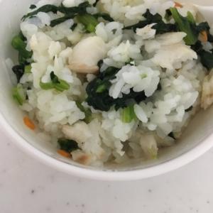 離乳食完了期☆カレイの干物とほうれん草の混ぜご飯☆