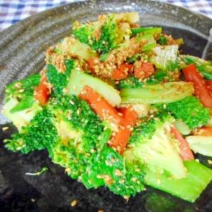 チンゲン菜とブロッコリーとにんじんのおかかゴマ和え