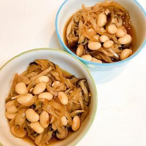 大豆でパワーアップ☆切り干し大根としめじの炒め煮