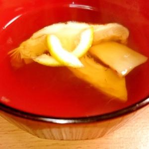 松茸のお吸い物 ゆず風味