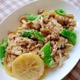 スナップエンドウとツナの塩レモンクリームパスタ