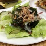 ミネラルもりもり☆簡単シャキッと海藻サラダ