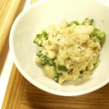 オクラと里芋のサラダ
