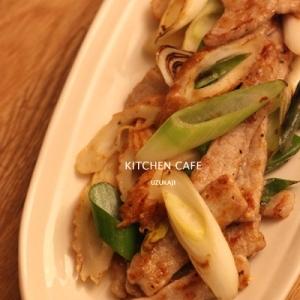 豚肉&ネギのガーリックオニオンソテー