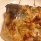 真鯖のネギ味噌マヨ焼き。